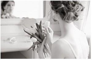 novia skin spa alicante